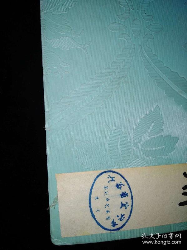 吴冠中油画册一本!共20页!40/30公分左右价格2380元