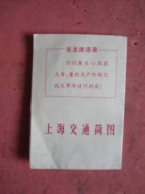 文革地图 1970年上海交通简图