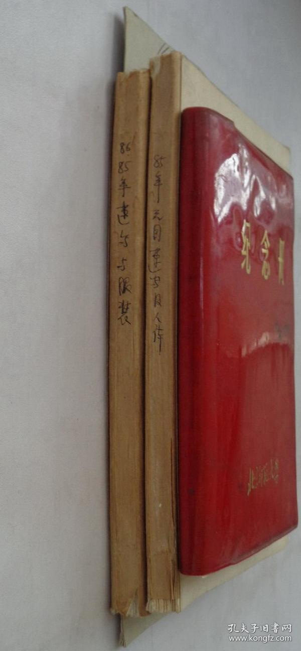 """七八十年代  人体及服装速写三本  落款""""齐""""  极少是同学朋友画的,或合作画的   估计数百幅(没空细数)     货号132箱"""