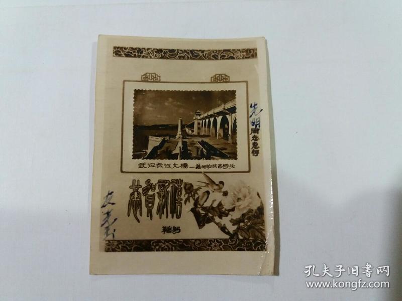 60年代老照片(武汉长江大桥)