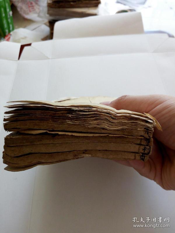 诗韵含英十八卷一套全