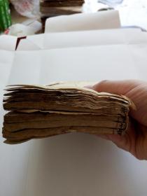 诗韵含英十八卷一套全。