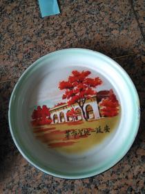 39、革命圣地-延安,沈阳市搪瓷厂、大众建设牌、67.7.2,规格300MM,9品。有补漆请慎购。