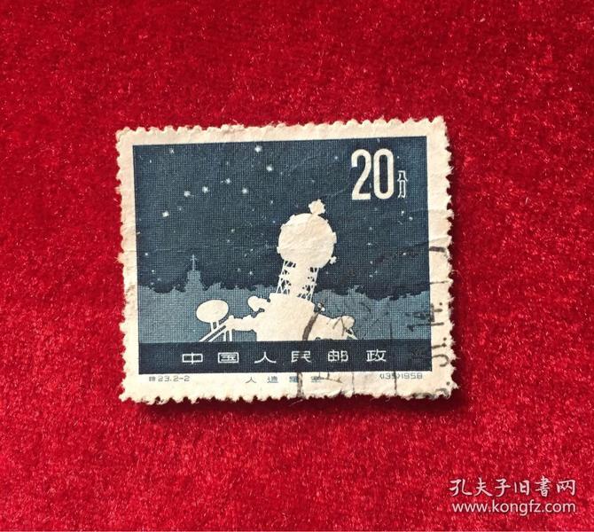 北京天文馆 套票 特23