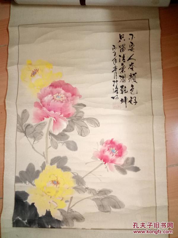 河南洛阳著名画家叶维利国画一副3平尺保真图片