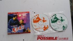 DVD  鬼子来了【双碟装】  【光盘测试过售出概不退换】