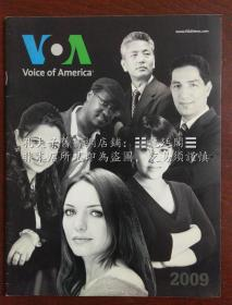 VOA Voice of America 美国之音 2009 限量发行 年历 月历 日历 行事历 挂历