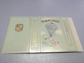 民国烟标:10支卡--降落伞(拆包)