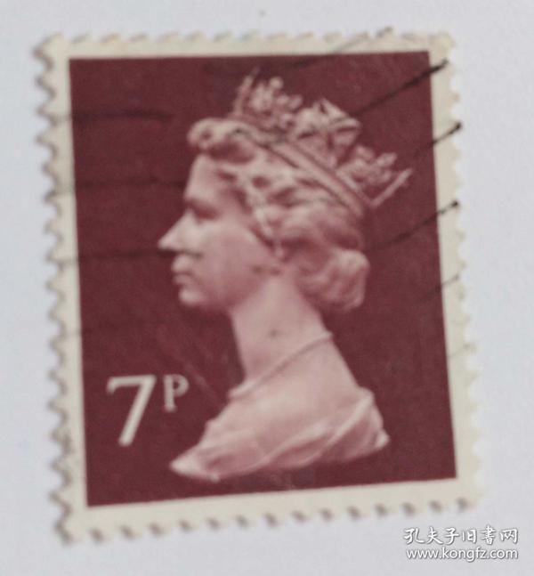 外国英国邮票(信销票1枚)