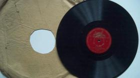 年代不详出版-25CM-78转黑胶密纹-戏曲豫剧(徐凤云唱)《西厢》唱片