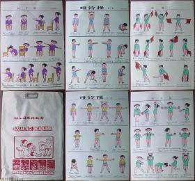 幼儿园系列挂图-幼儿轻器械操