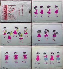 幼儿园系列挂图-幼儿舞蹈挂图