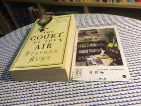 英文原版   the court of the air  【存于溪木素年书店】
