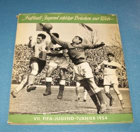 原版1954世界青年足球锦标赛画册