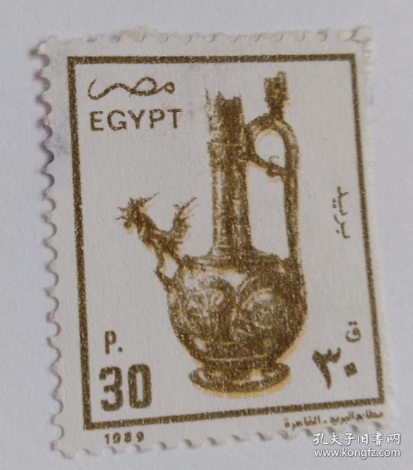 外国埃及邮票(信销票1枚)