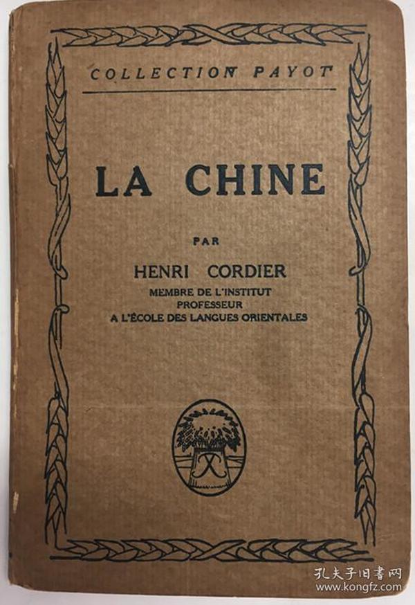 1921年/《中国》la chine/高第