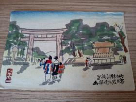 民国日本木版彩印《代代木明治神宫参拜》小幅一张