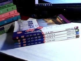 二手新大学法语1、2、3.4册 3.4二张光盘,有四盒录音带1至11课【合售】