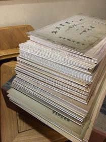 小万柳堂藏本-名人书画扇集,全套60册,彩色胶装印刷,1:1复制,下真迹一等