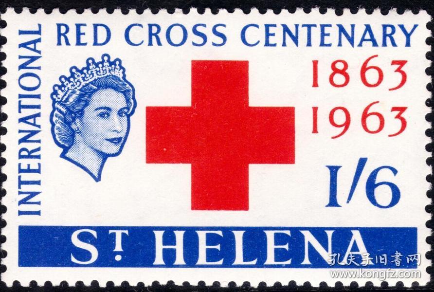圣赫勒拿(英)1963早期新票-图文:国际红十字会百年纪念徽志-英女王头像
