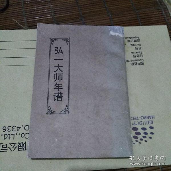 00 2018-09-23上书 加入购物车 收藏 作者:: 林子青居士 出版社:出版