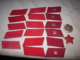 早期-解放军【红领章,帽徽】一些合售!