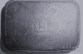 老银质 仁丹盒