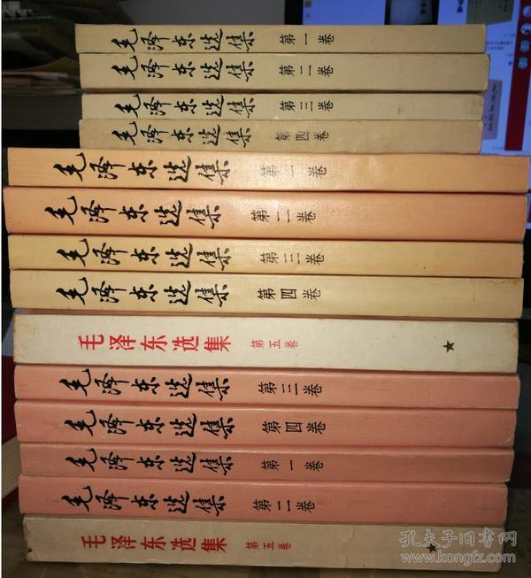 全大开本毛泽东选集1-4卷送第五卷全五卷老版本旧版收藏