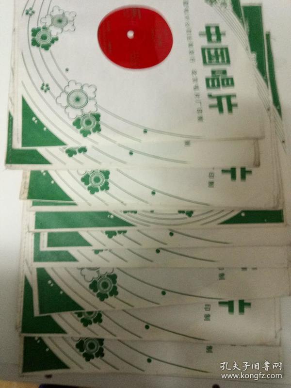 大薄膜唱片、中篇评书、三气周瑜【三国演义选】