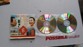 DVD  美丽的家  最新千禧贺岁猛片  【双碟装】   【光盘测试过售出概不退换】