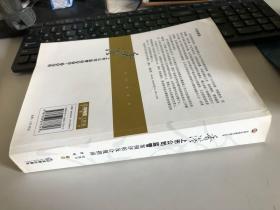香港上市公司监管案例评析及合规指南