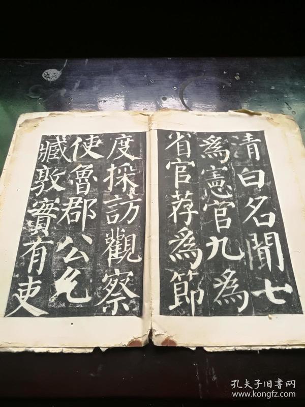 少见民国早期原石拓本《颜勤礼碑》,保真原石拓本,应为颜勤礼碑最早拓本之一。