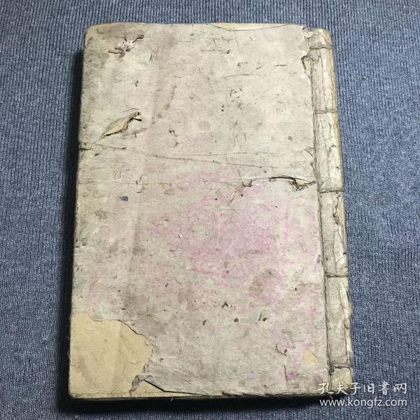 清代中医手抄本多药方和丸方