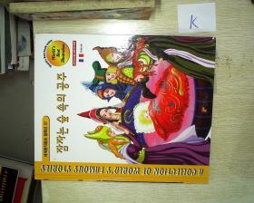 外文书一本  27