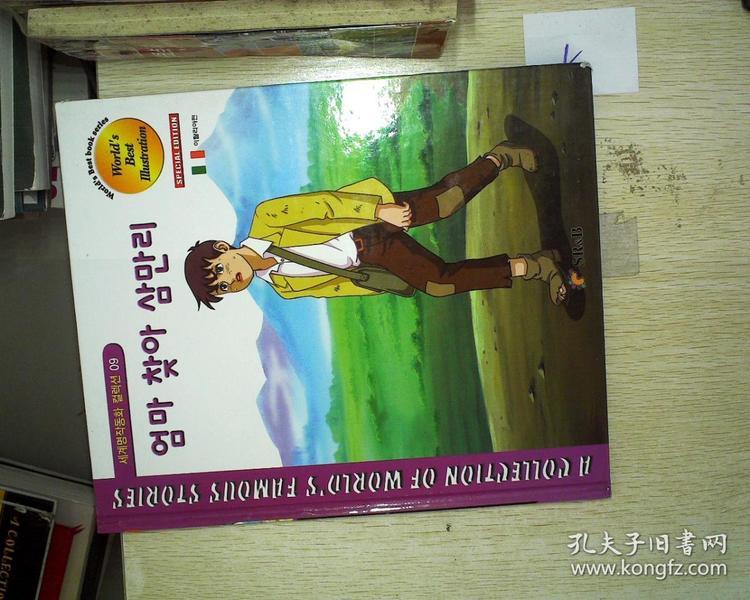 外文书一本 09