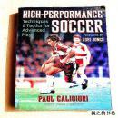 【英文原版】High-Performance Soccer:Techniques & Tactics for Advanced play by Paul Caligiuri