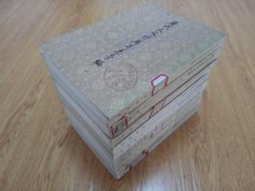 75年-76年中华书局一版一印《历代天文律历等志汇编》全套10册