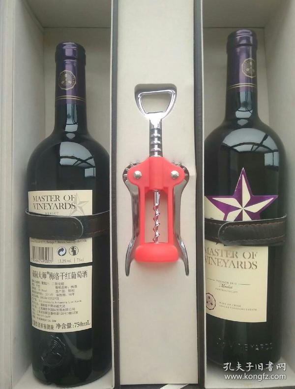 葡园大师梅洛干红葡萄酒2瓶