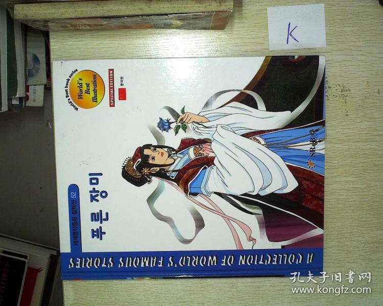 外文书一本  52