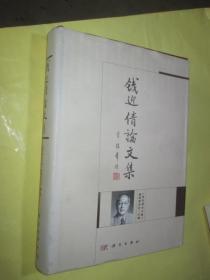 pod-钱迎倩论文集