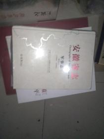 安徽省志军事志(1986-2005 未拆封