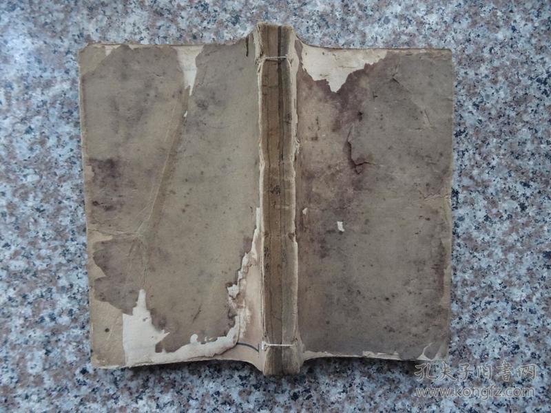 增广名家画谱(清代宣统元年石印,卷三、四、五、六、八、九四册合订一册如图)