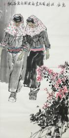 ★【顺丰包邮】·【马国强】中美协理事、河南美协主席、手绘四尺整张人物画(138*69CM)★2买家自鉴。