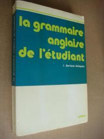 La grammarie anglaise de Iétudiant <法文版的英语语法> 原版16开606页,较重,书中主体语 法语,英语