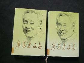 廖承志文集