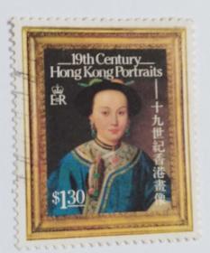 香港邮票(19世纪画像信销票1枚)