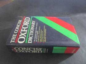 THE CONCISE OXFORD DICTIONARY(简明牛津词典)