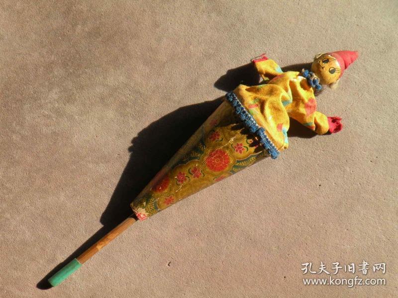 670年代 手偶玩具 木偶玩具