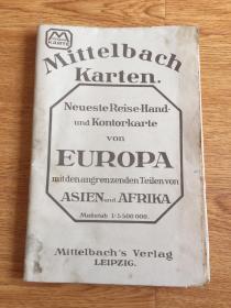 【民国欧美地图14】1920年前后德国出版《欧洲地图》折叠大幅彩印118*89.5厘米