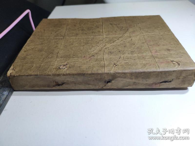 曹禺戏剧集,第四种,北京人,民国三十七年八版。